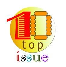 Logo Issu1