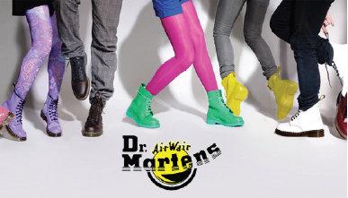Aneka Sepatu Boots