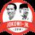 Pesta Rakyat Akan Iringi Pelantikan Jokowi-JK