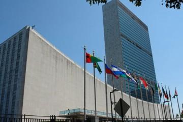 xlarge_dpy-gedung-PBB-new-york-rnwdotnl