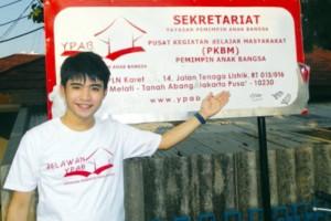 Andri Rizki Putra, Founder Yayasan Pemimpin Anak Bangsa