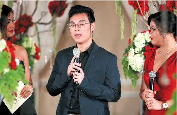 Launching busana Imlek di Hotel Gran Mahakam, Jakarta