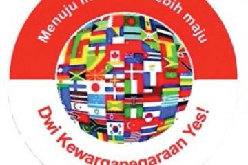 Logo Dwi Kewarganegaraan
