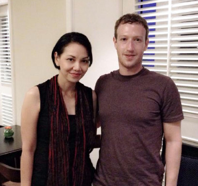 Bersama pendiri Facebook, Mark Zuckerberg