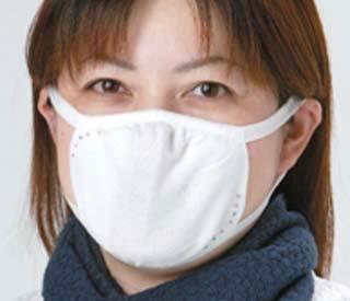 masker flu