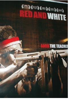 film merah putih