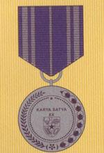 sayta-lencana-pns1