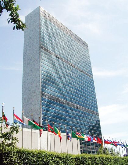 Gedung PBB