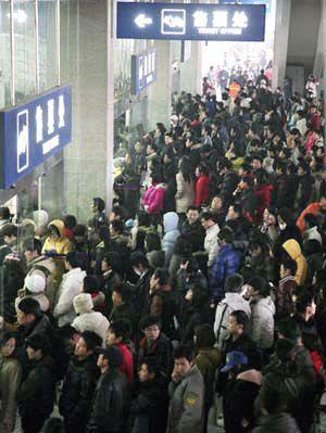 Mudik di Tiongkok