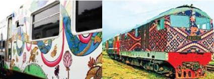Kereta Batik