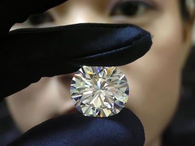Rawat kilau abadi diamond