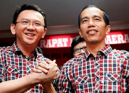 Jokowi Resmi Jadi Gubernur Jakarta Periode 2012- 2017 - Kabari News