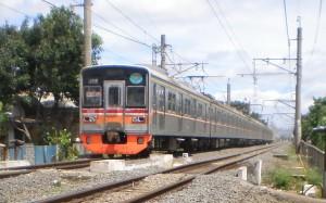 Commuter Line.