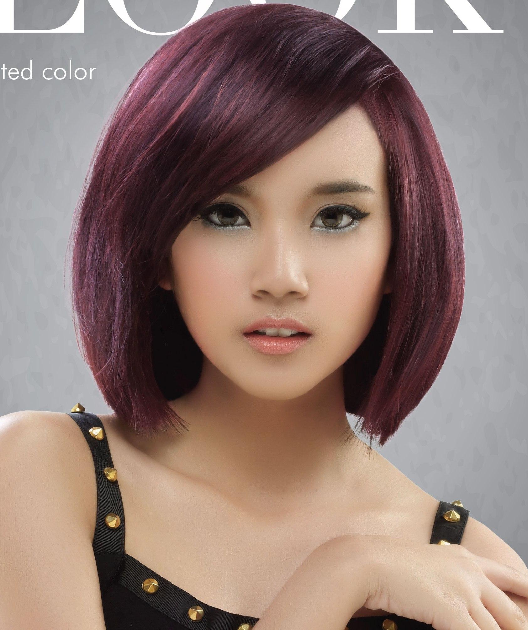 Model Rambut Wanita 2020 Terbaru